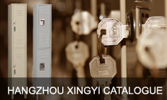 Xingyi Catalogue