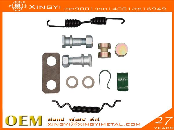 XYH-1308Q Hard Ware Kits