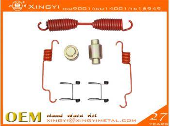 XYH-4709 Hand Ware Kits
